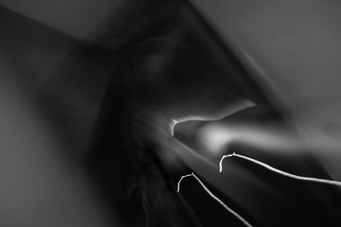 Pedrera Blur