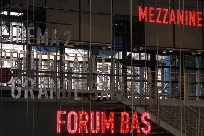 Mezzanine and Forum