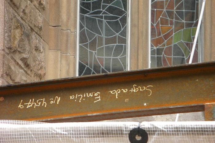 [SuperExtraBonusPost] Sagrada Familia #45479