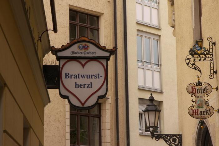 Bratwurst Herzl