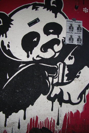 This Panda Knows Art