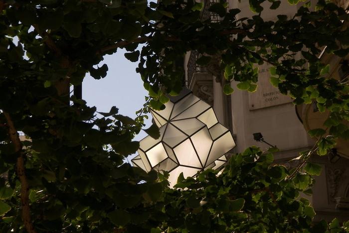 Geometry Lamp