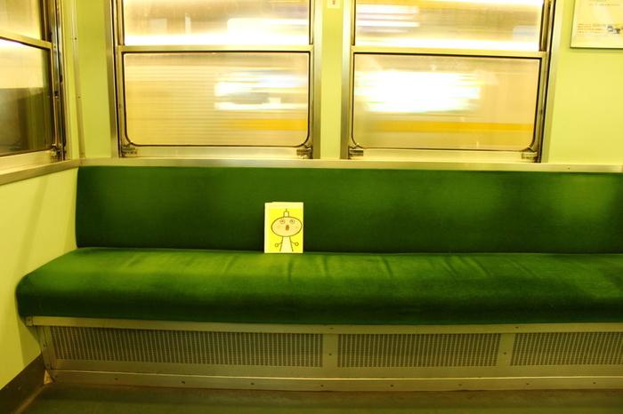 Kyoto Metro Passenger